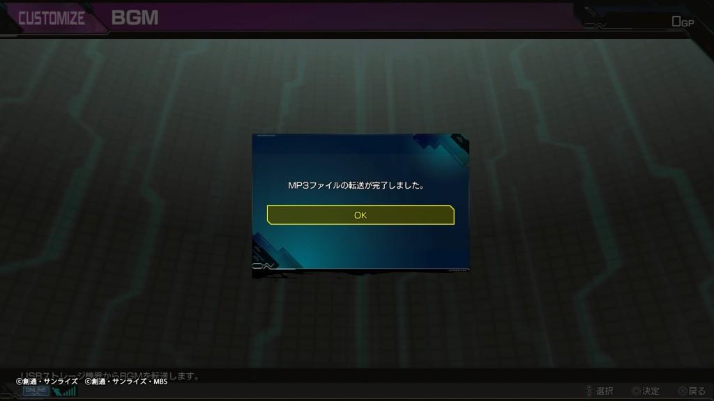マキオン bgm